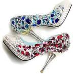 Renkli Taşlı Gelin Ayakkabı Dizaynları