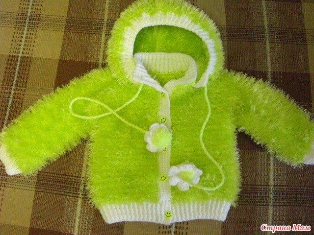Пряжа травка вязание для новорожденных