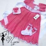 pembe bebek elbisesi şapkası