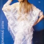 beyaz motifli üçgen örgü şal modelleri